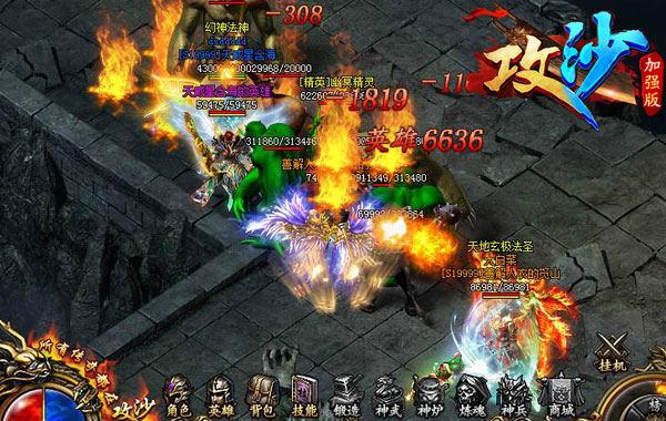 攻铩神陵boss玩法