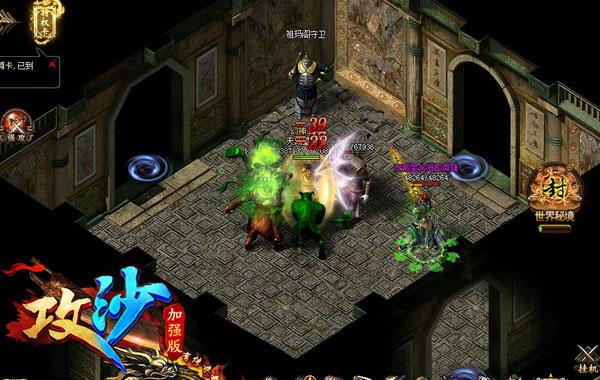 攻铩加强版迷宫